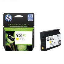 HP CN048AE Tintapatron OfficeJet Pro 8100 nyomtatóhoz, HP 951xl, sárga, 1,5k