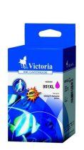 VICTORIA CN047AE Tintapatron OfficeJet Pro 8100 nyomtatóhoz, VICTORIA 951XL vörös, 20ml