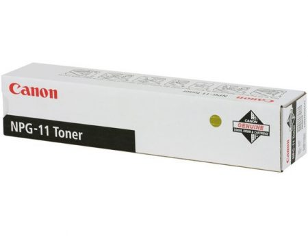 CANON C-EXV11 Fénymásolótoner IR 2230, 2270 fénymásolókhoz, CANON, fekete, 21k