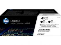 HP CF410XD Lézertoner Color LaserJet Pro M452, M477 nyomtatókhoz, HP 410X, fekete, 2*6,5k