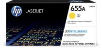 HP CF452A Lézertoner Color LaserJet M681, M682 nyomtatókhoz, HP 655A, sárga, 10,5k