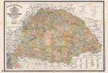 """STIEFEL Könyökalátét, kétoldalas, STIEFEL,  """"Antik Magyarország 1876/Magyarország járásai"""""""