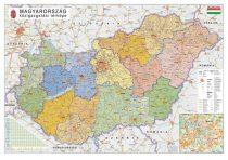 STIEFEL Falitérkép, 70x100 cm, fémkeret, tűzhető, Magyarország közigazgatási térképe, STIEFEL